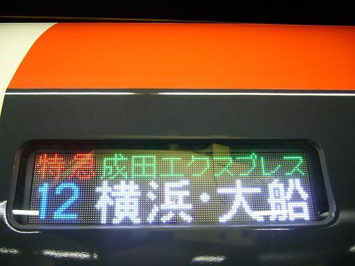 P1390732a.JPG
