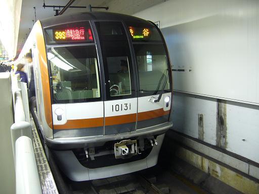 P1400125a.JPG