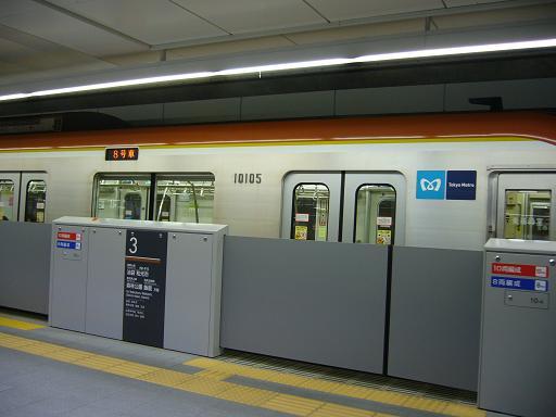 P1400128a.JPG