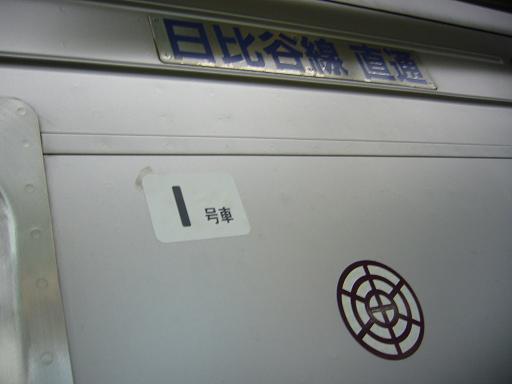 P1400876a.JPG