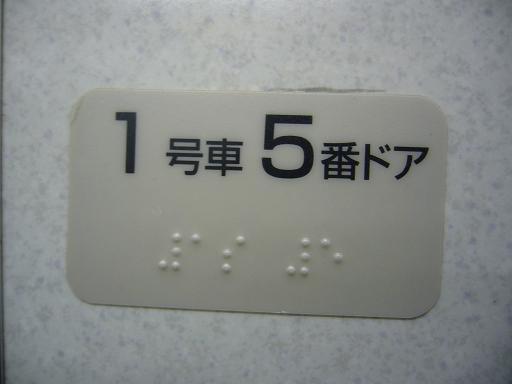 P1400879a.JPG