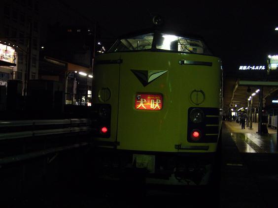 P1410154a.JPG