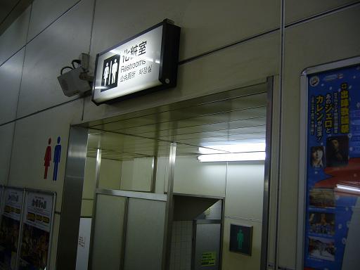 P1410234a.JPG