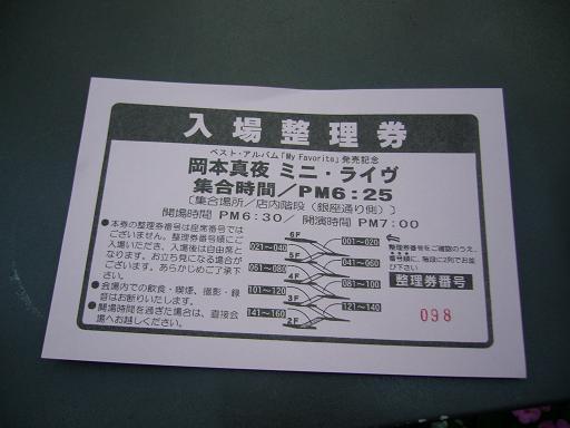 P1420401a.JPG