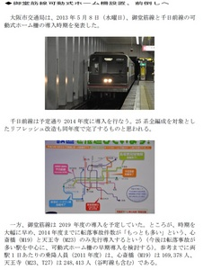 1RB2013.5.10-1.jpg