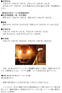 1RB2013.5.29-2.jpg