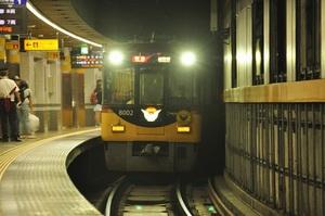 京阪電気鉄道8000系LEDヘッドライト車