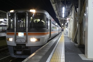 〈ホームライナー浜松3号〉浜松行き