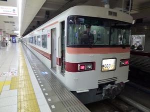 東武鉄道300系フォーエヴァー