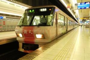 太宰府観光列車初代『旅人−たびと−』