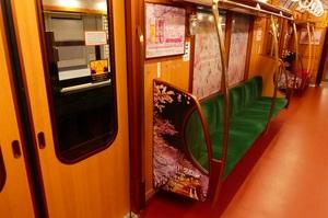 銀座線1000系特別仕様車『桜トレイン』