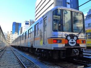銀座線01系くまモンラッピング電車