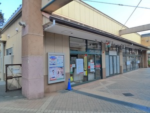 グランベリーモール郵便局