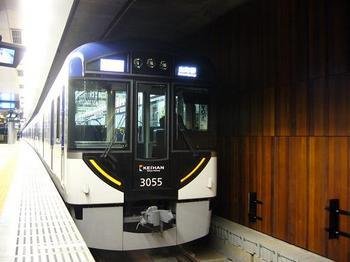 P1360779.JPG