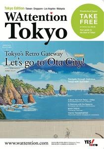 Wattention Tokyo Edition, Vol.06表紙