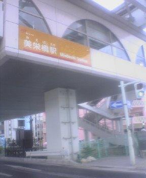 5NEC_0514.JPG