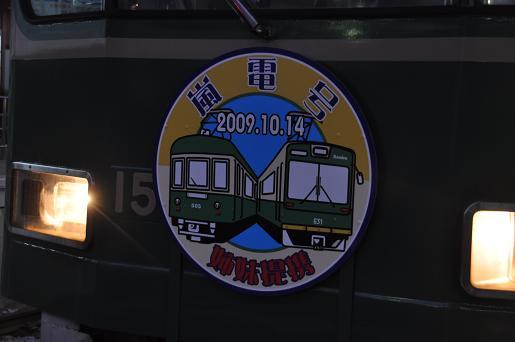 DSC_0030a.JPG