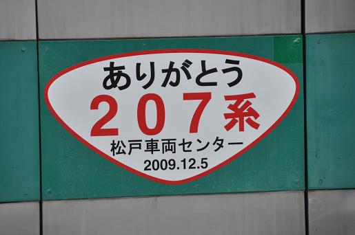 DSC_0045a.JPG