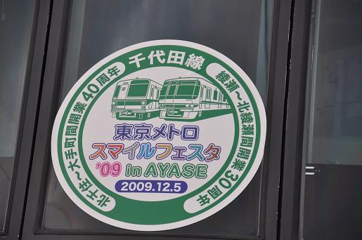 DSC_0103a.JPG