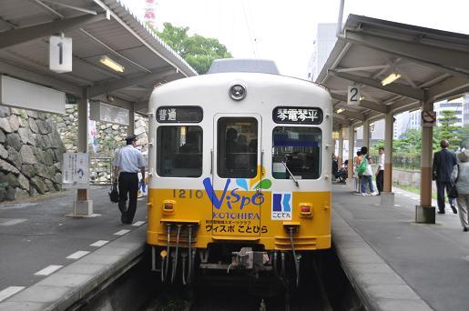 DSC_0118a.JPG