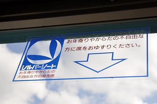 DSC_0139a.JPG