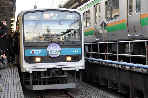 DSC_0192(東京)a.JPG