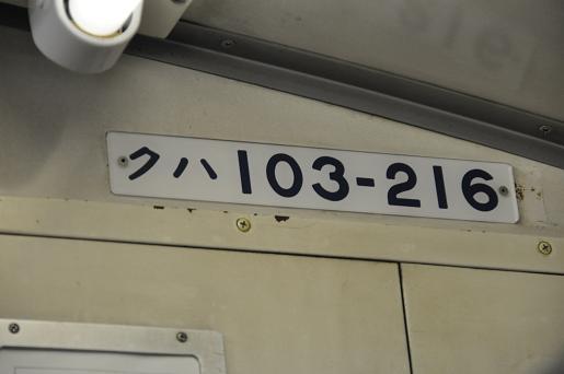 DSC_0267a.JPG