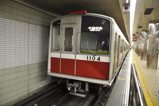 DSC_0282a.JPG