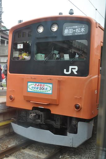 DSC_0307a.JPG