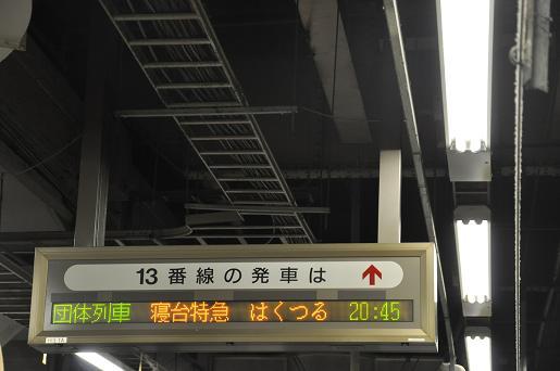 DSC_0344a.JPG