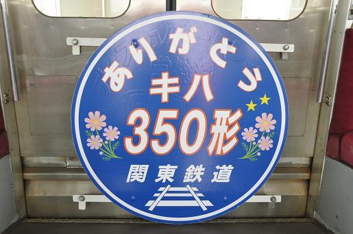 DSC_0367a.JPG