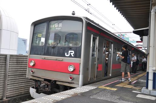 DSC_0408a.JPG