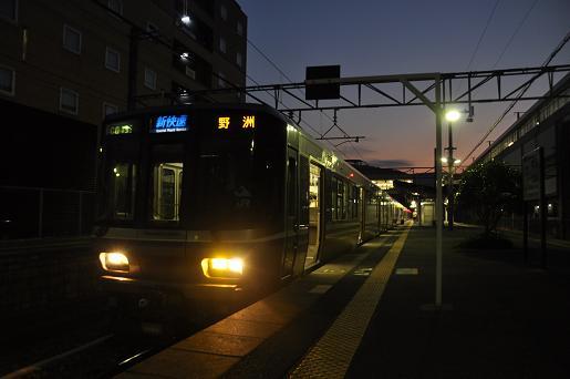 DSC_0478(相生)a.JPG