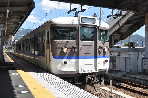 DSC_0518(海田市)a.JPG