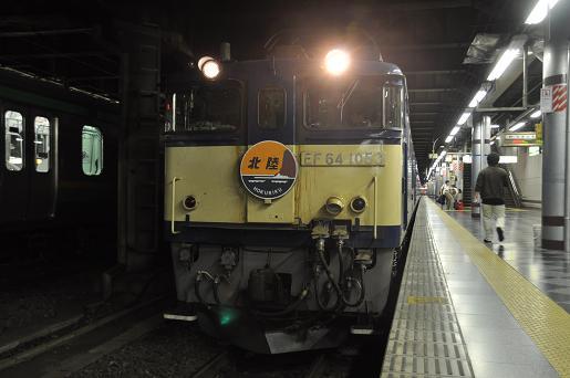 DSC_0614a.JPG