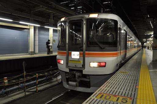 DSC_0620(東京)a.JPG