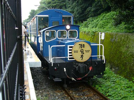 DSC_0695(P1390550関門海峡めかり 終点)a.JPG
