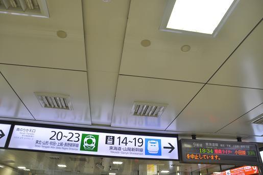 DSC_0748a.JPG