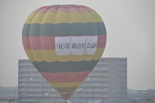 DSC_0765(まもなく守谷)a.JPG