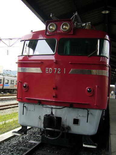 DSC_0860(P1390567)a.JPG