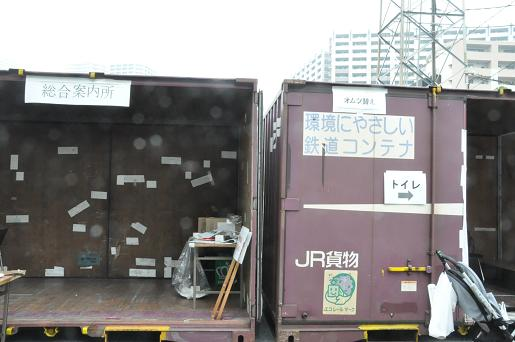 DSC_0867a.JPG