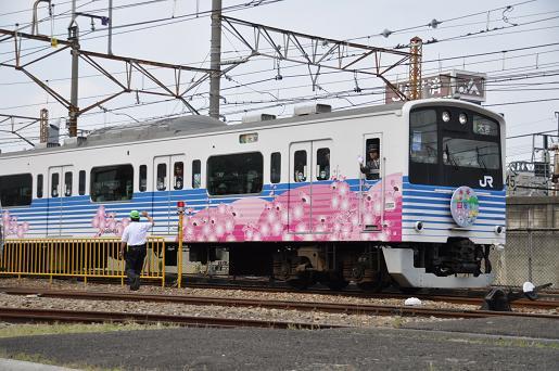 DSC_0908a.JPG
