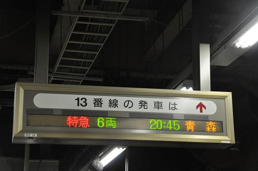 DSC_0921a.JPG