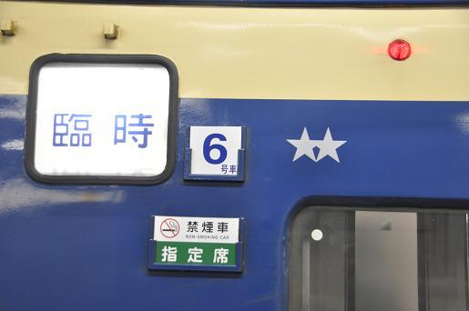 DSC_0928a.JPG
