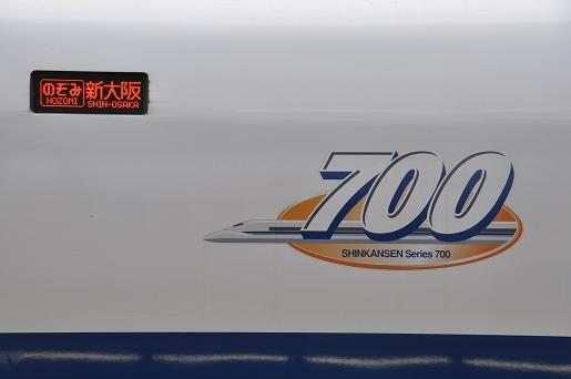 DSC_1001(東京)a.JPG