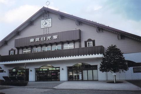 IMG_0019(東武日光).jpg