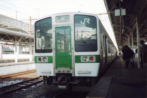 IMG_0031(黒磯).jpg
