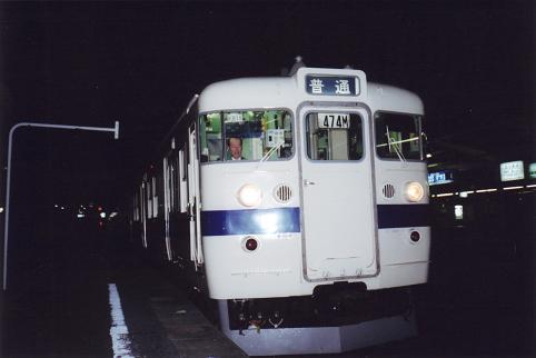 IMG_0051(いわき).jpg