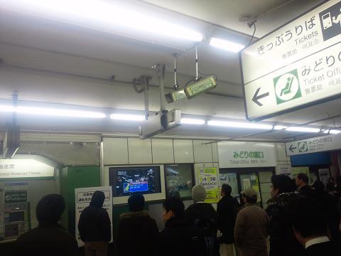 NEC_0008(1)a.JPG