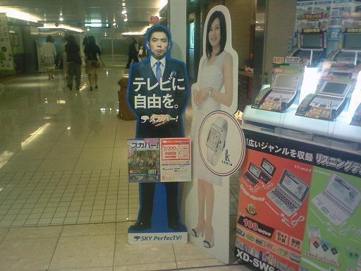 NEC_0060a.JPG